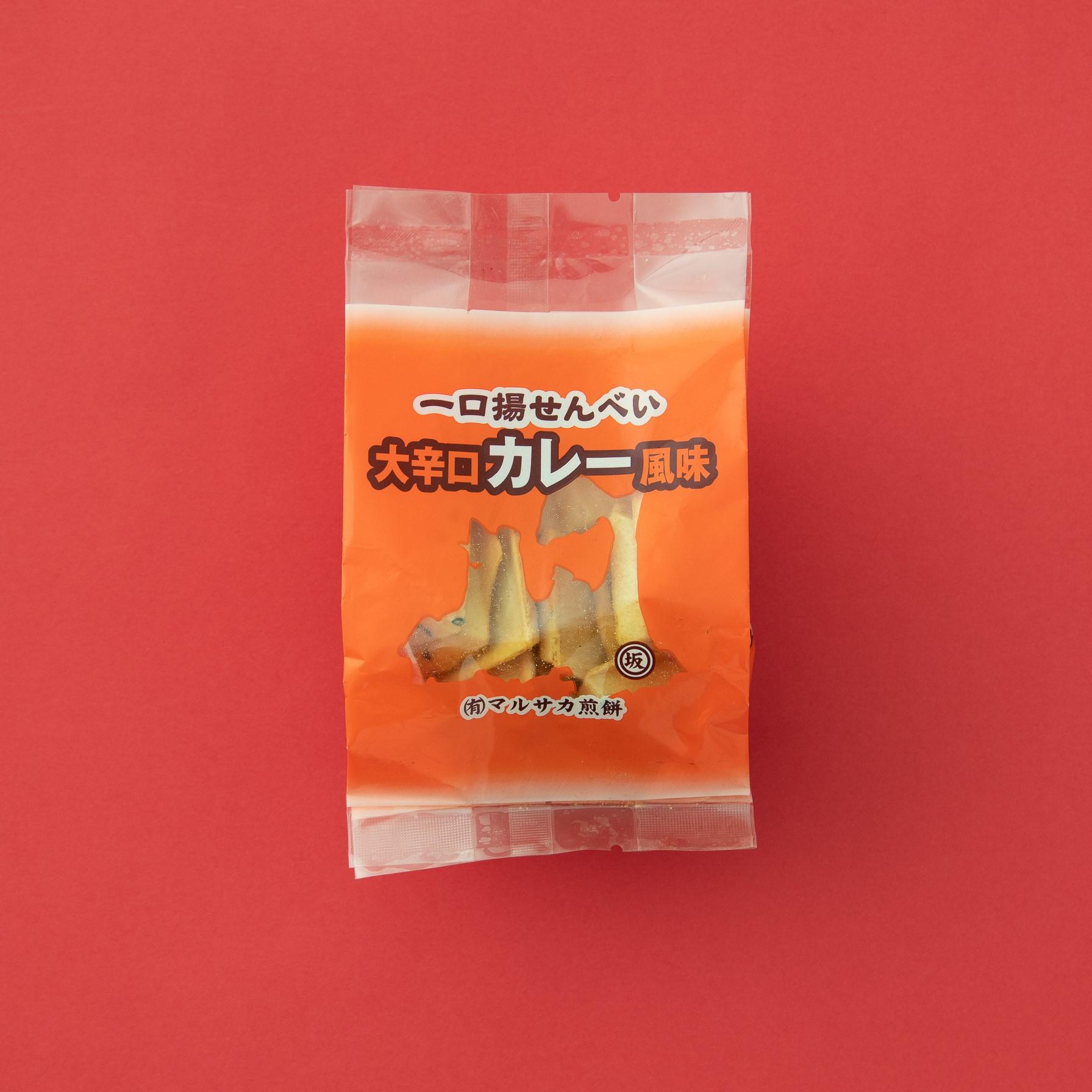一口揚せんべい/大辛口カレー風味